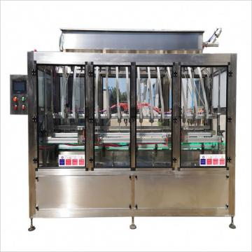 Automatic Multifunction Pani Puri Snack Pellet Weighing Filling Packing Machine