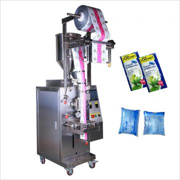 Dayi Fried Pani Puri Snack Food Making Extruder Machine